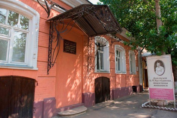 dom-muzej-kustodieva-700x467