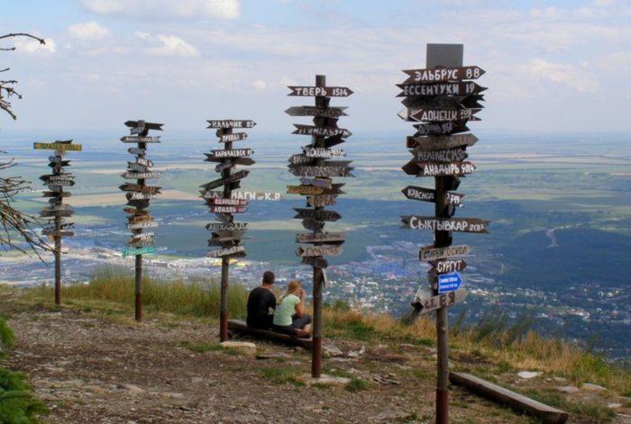 gora-mashuk-700x471