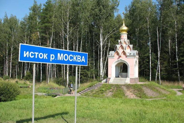 istoki-moskvy-reki-700x467