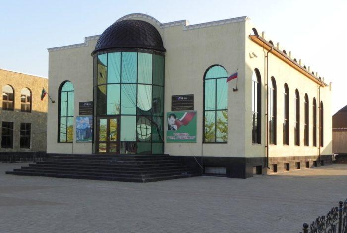 muzej-kadyrova-v-kurchaloe-700x471