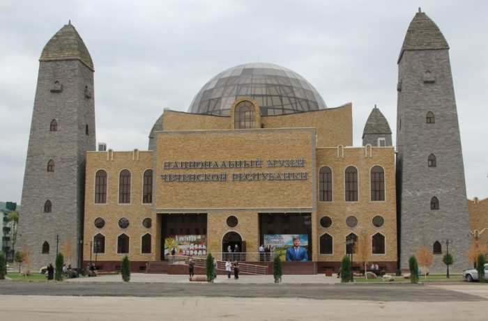 nacionalnyj-muzej-chechenskoj-respubliki-700x461