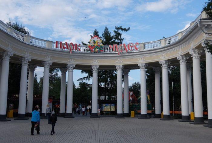 park-chudes-v-kemerovo-700x475