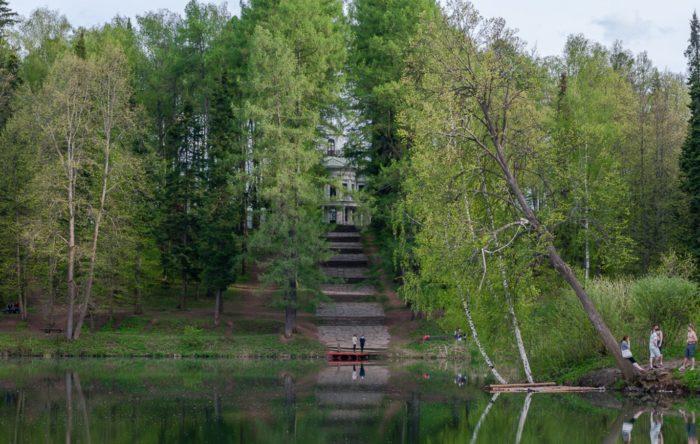 park-serednikovo-700x444