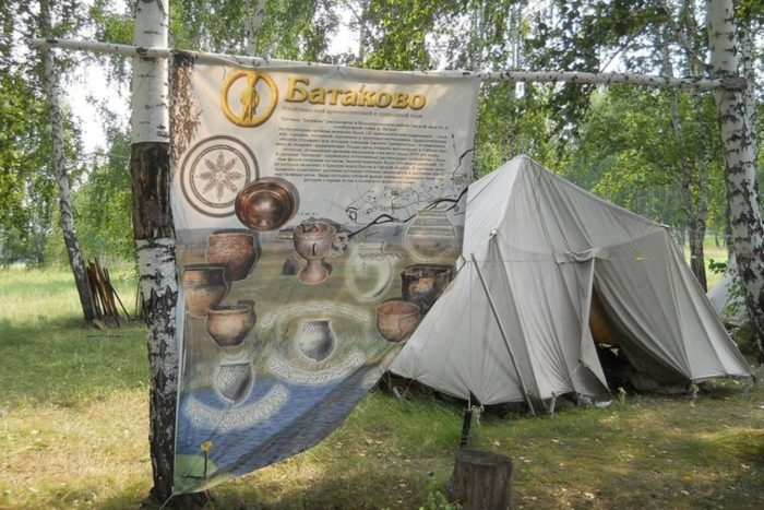 arheologicheskij-park-batakovo-700x467