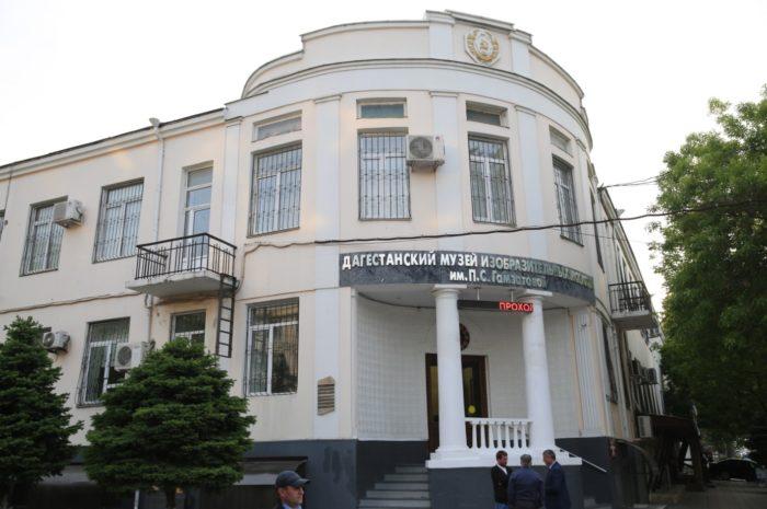 dagestanskij-muzej-izobrazitelnyh-iskusstv-700x465