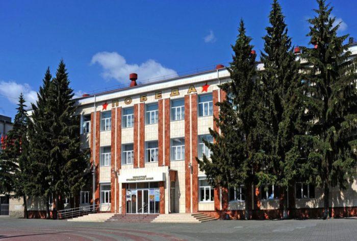 kurganskij-oblastnoj-kraevedcheskij-muzej-700x472