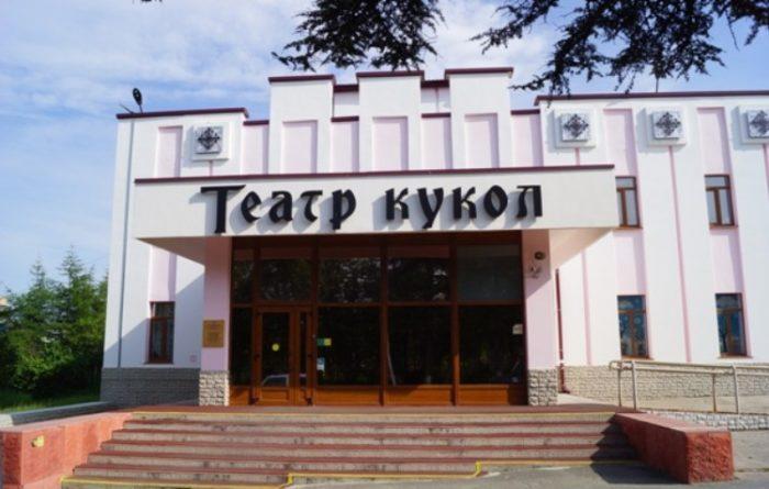 magadanskij-oblastnoj-teatr-kukol-700x445