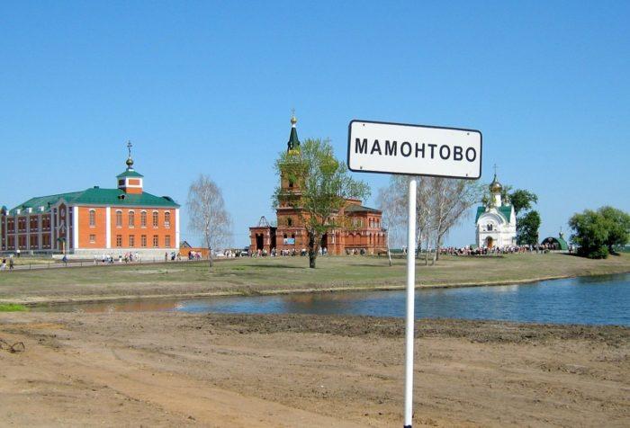 mamontova-pustyn-700x476