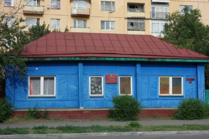 muzej-istorii-politicheskih-repressij-700x467