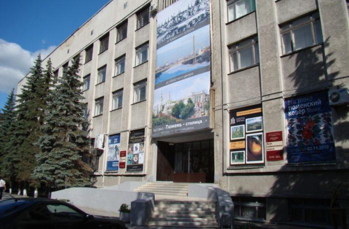 muzej-izobrazitelnyh-iskusstv-1-700x460