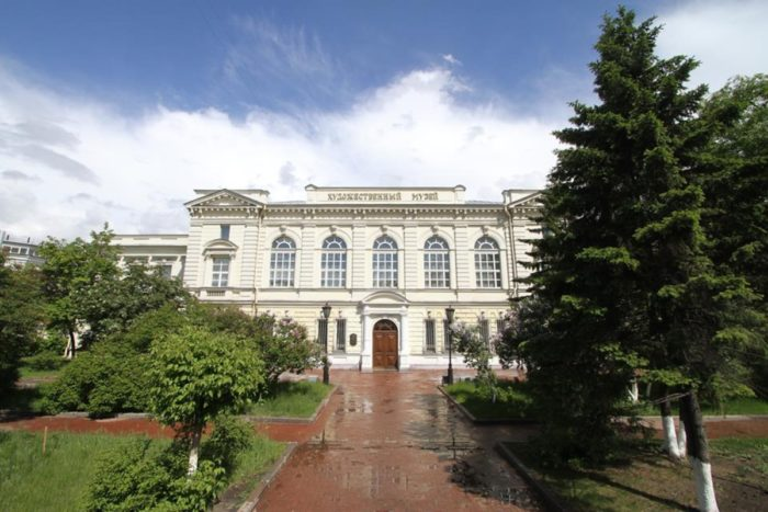oblastnoj-hudozhestvennyj-muzej-700x467