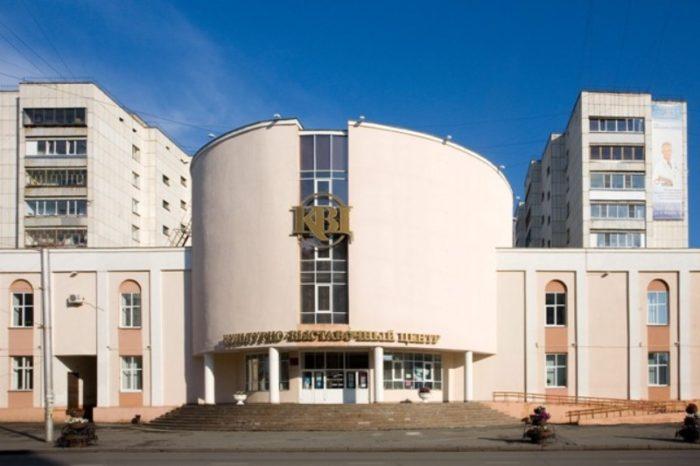 oblastnoj-kulturno-vystavochnyj-centr-700x466