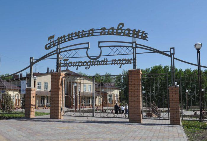 park-ptichya-gavan-700x476