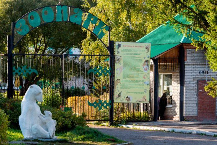 severskij-zoopark-700x467