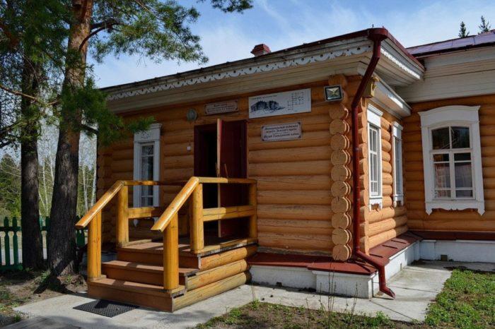 usadba-lampsakova-700x466