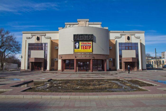dramaticheskij-teatr-imeni-basangova-700x467