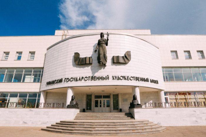chuvashskij-gosudarstvennyj-hudozhestvennyj-muzej-700x465
