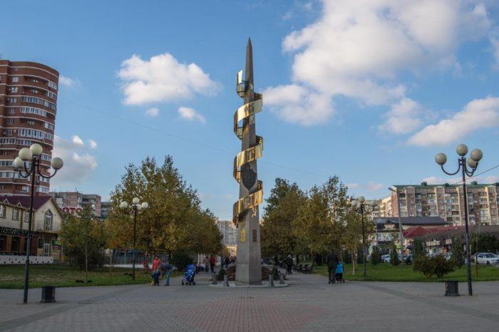 obelisk-chekistam-kubani-700x466
