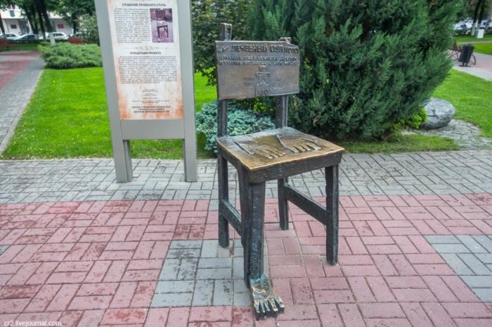 lechebnyj-stul-0001-700x466