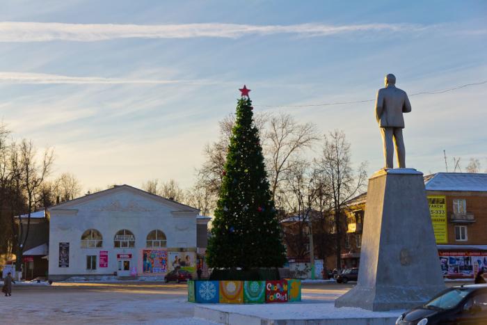 kimovsk-700x467