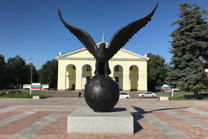oryol-yubilyar-700x466
