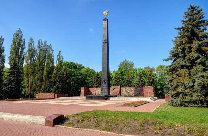 pamyati-pavshih-v-vov-1941-1945-godov-700x459