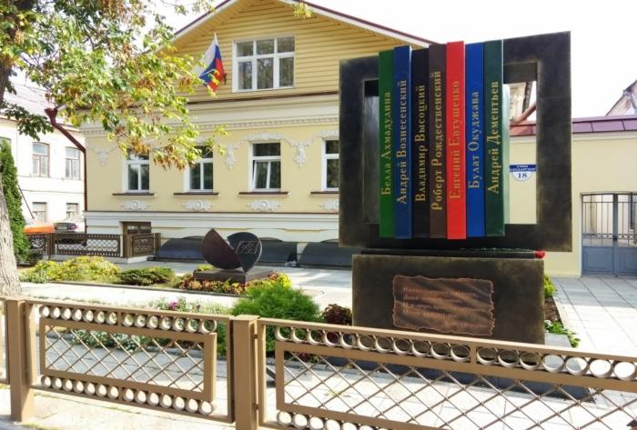 pamyatnik-poetam-shestidesyatnikam-700x473