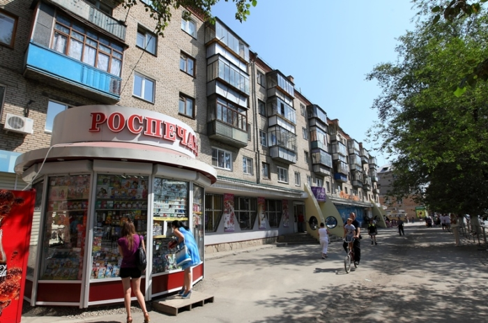 yuzhnouralsk-700x463
