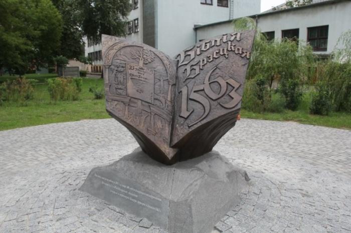 brestskaya-bibliya-700x466