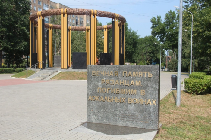 memorial-voinam-ryazantsam-pogibshim-v-lokalnyh-vojnah-700x466