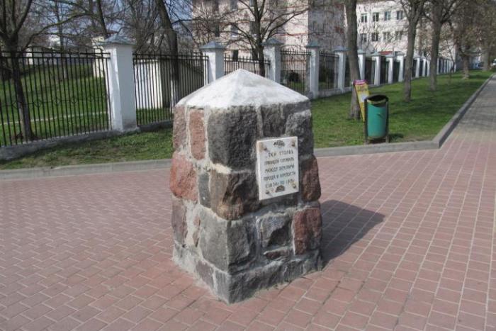 mezhevoj-znak-700x467