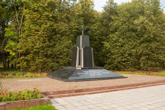 monument-voi-nam-internatsionalistam-700x470