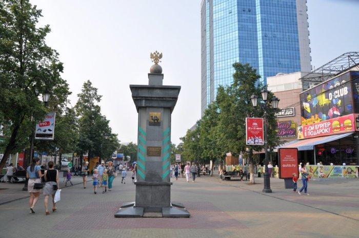 nulevaya-versta-700x465