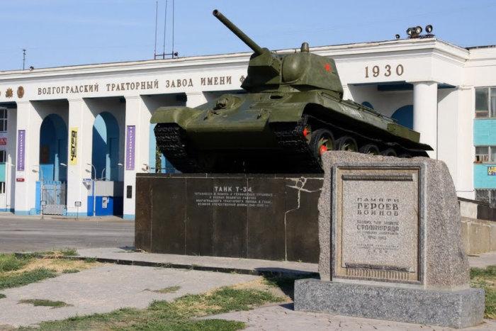 tank-t-34-76-700x467