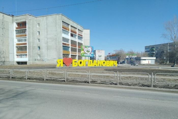 bogdanovich-700x466