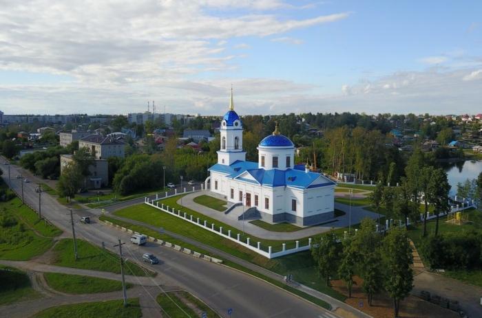 dobryanka-700x463
