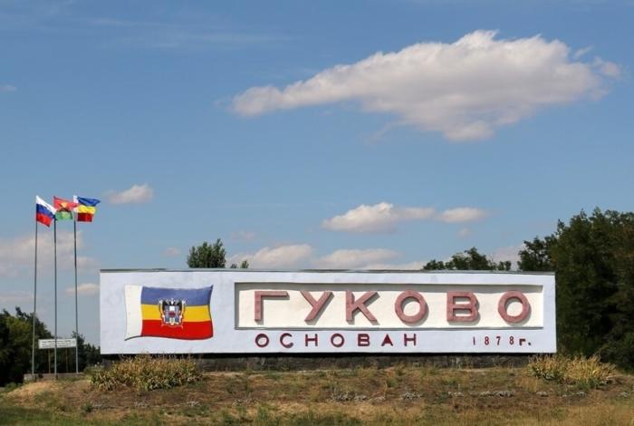 gukovo-700x470
