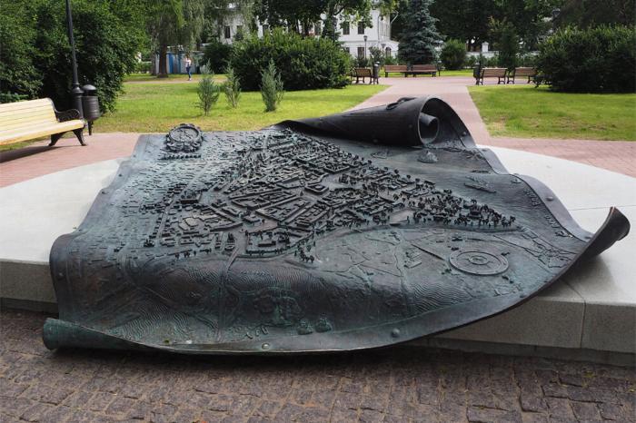 istoricheskij-tsentr-goroda-yaroslavl-700x466