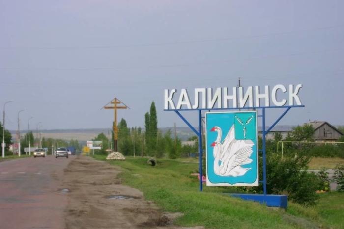 kalininsk-700x467