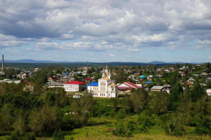 karpinsk-700x467