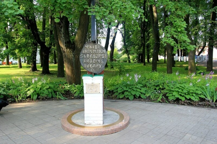 kopejka-1612-goda-700x466