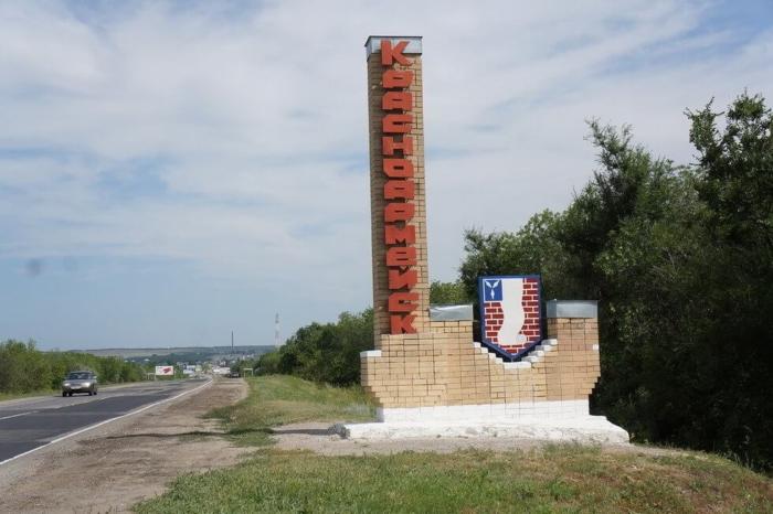 krasnoarmei-sk-700x466