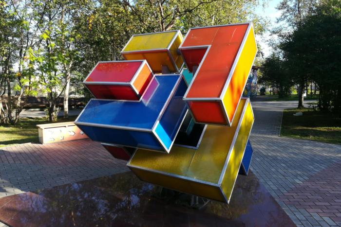 kub-znanij-700x467