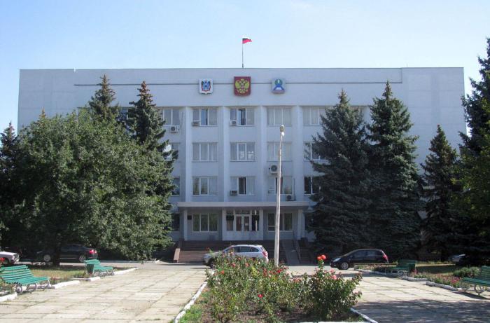 novoshahtinsk-700x461