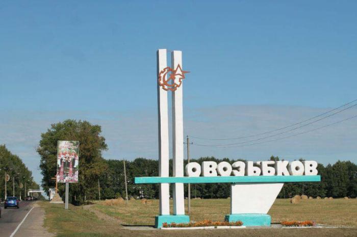 novozybkov-700x465