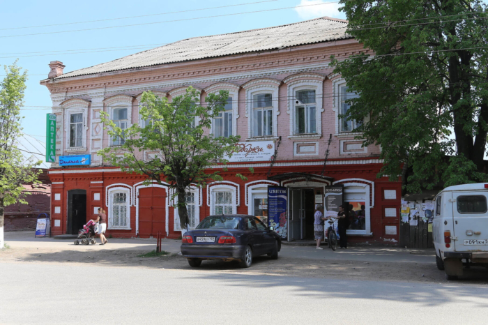 ohansk-700x466