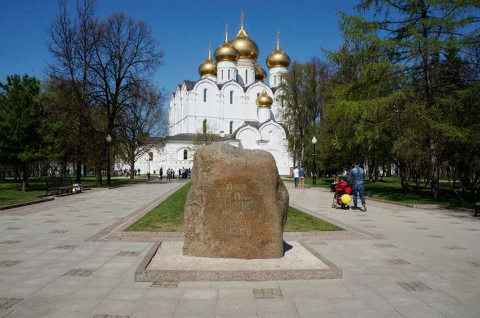 pamyatnyj-kkamen-v-chest-osnovaniya-yaroslavlya-700x464