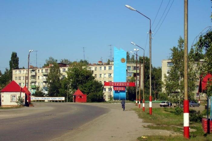 petrovsk-700x466