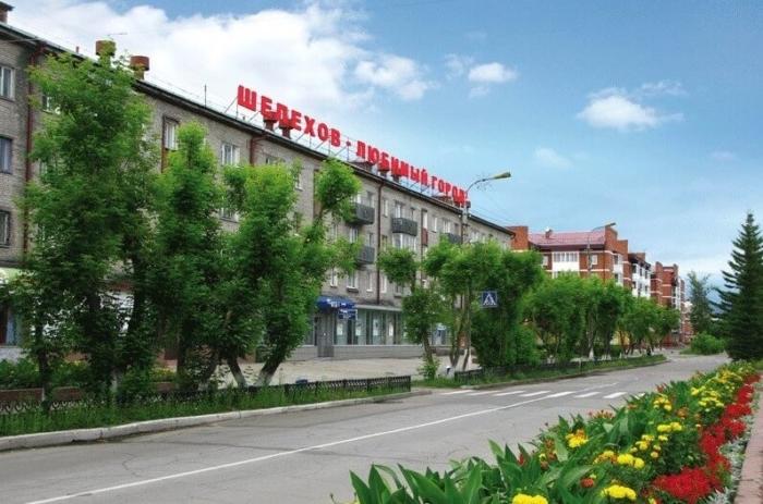 shelehov-700x463