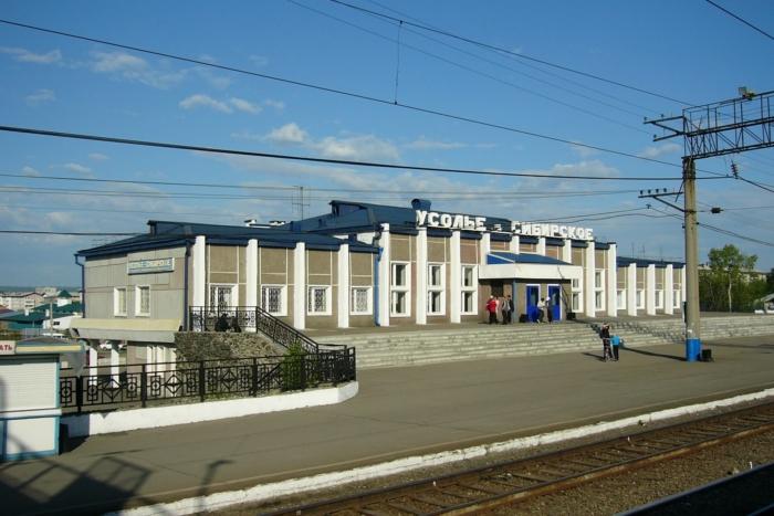 usole-sibirskoe-700x467